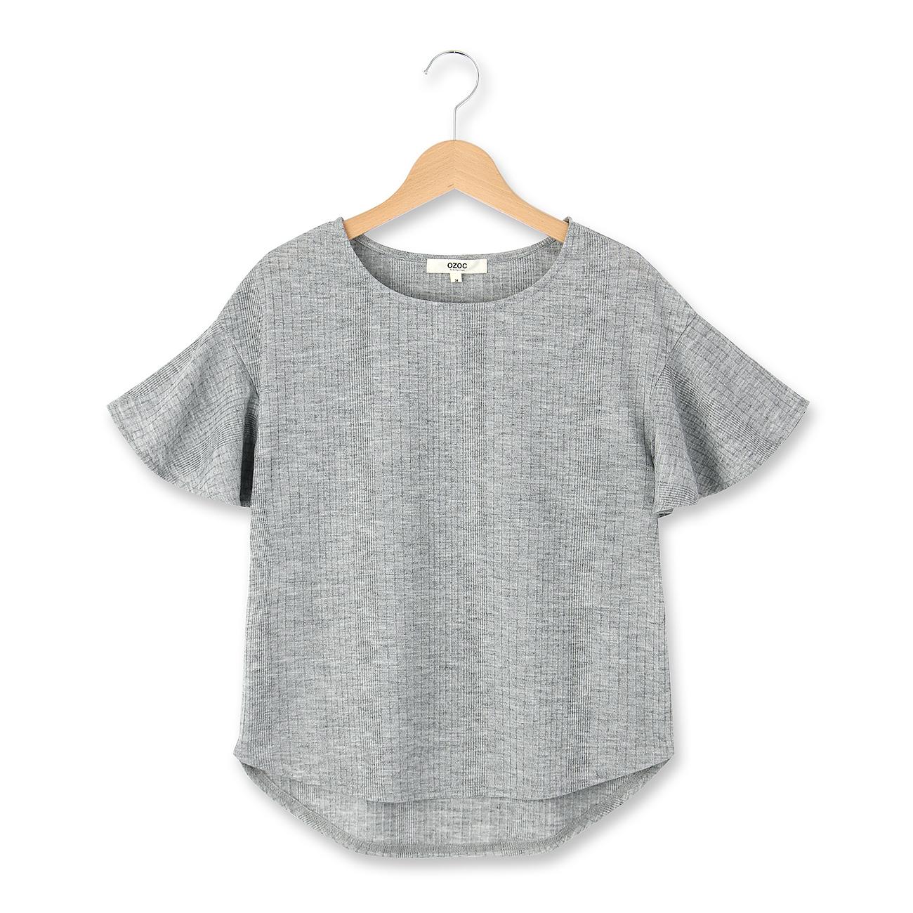 【OZOC (オゾック)】ランダムリブフリルプルオーバーレディース トップス|カットソー・Tシャツ グレー