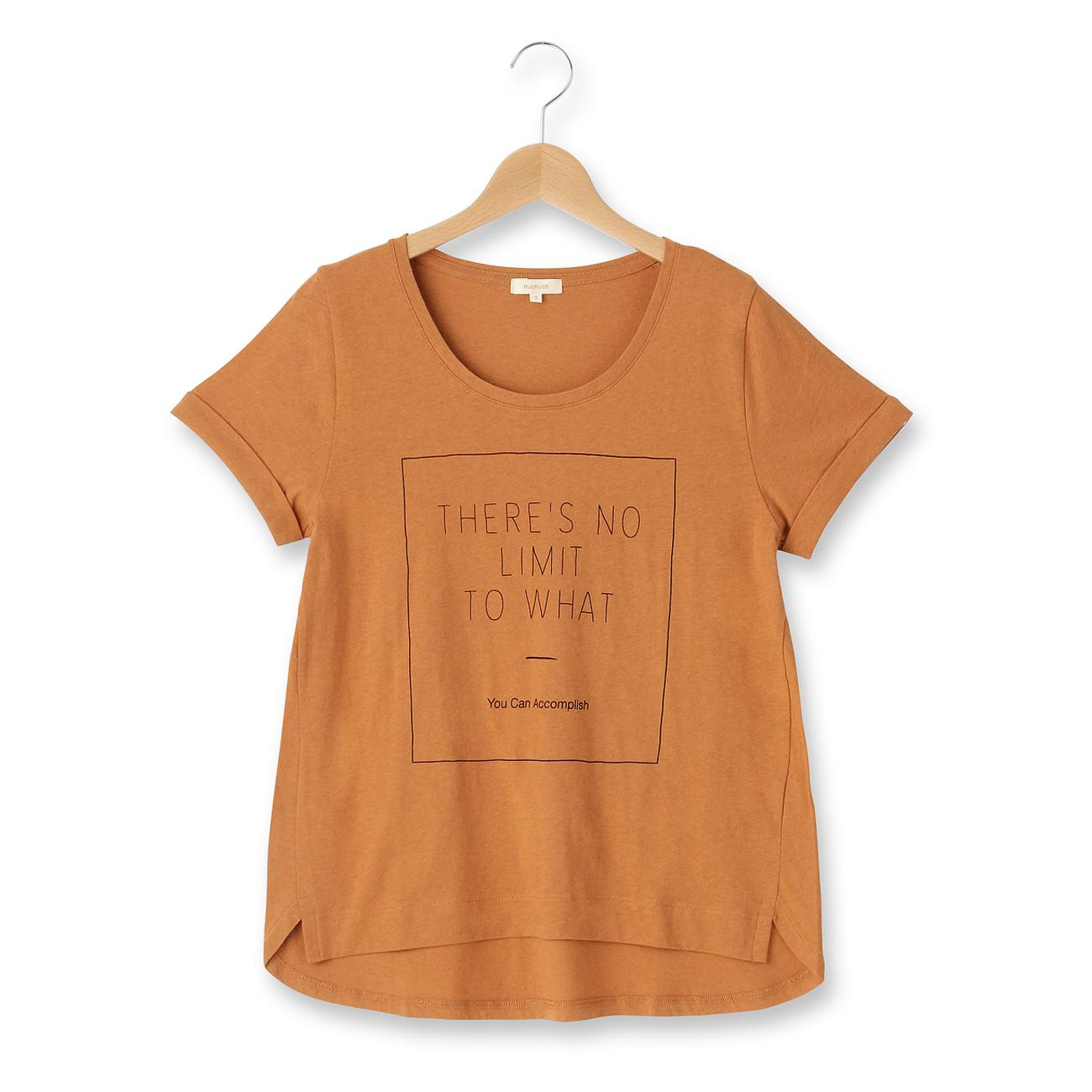 【HusHusH (ハッシュアッシュ)】綿麻ロゴプルオーバーレディース トップス カットソー・Tシャツ ブラウン
