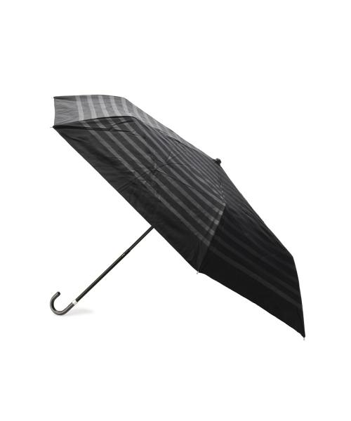 晴雨兼用シャドーボーダー折り畳み傘
