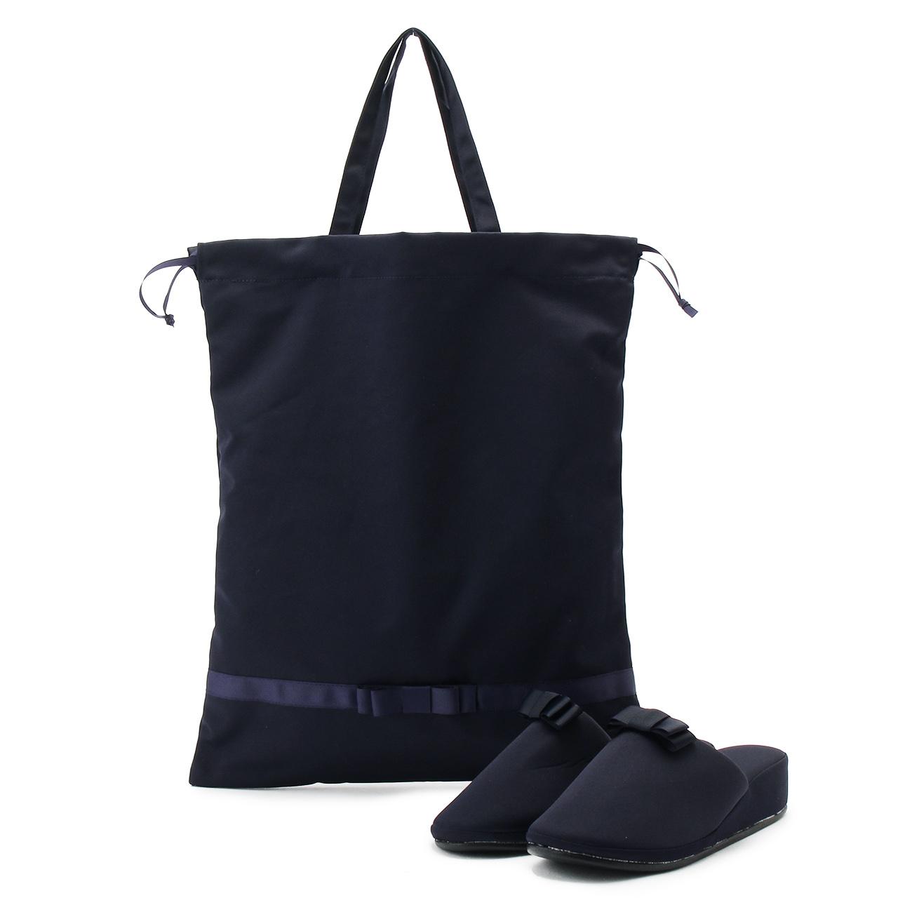 【OPAQUE.CLIP (オペークドットクリップ)】専用バッグ付きルームスリッパレディース シューズ|ルームシューズ ネイビー