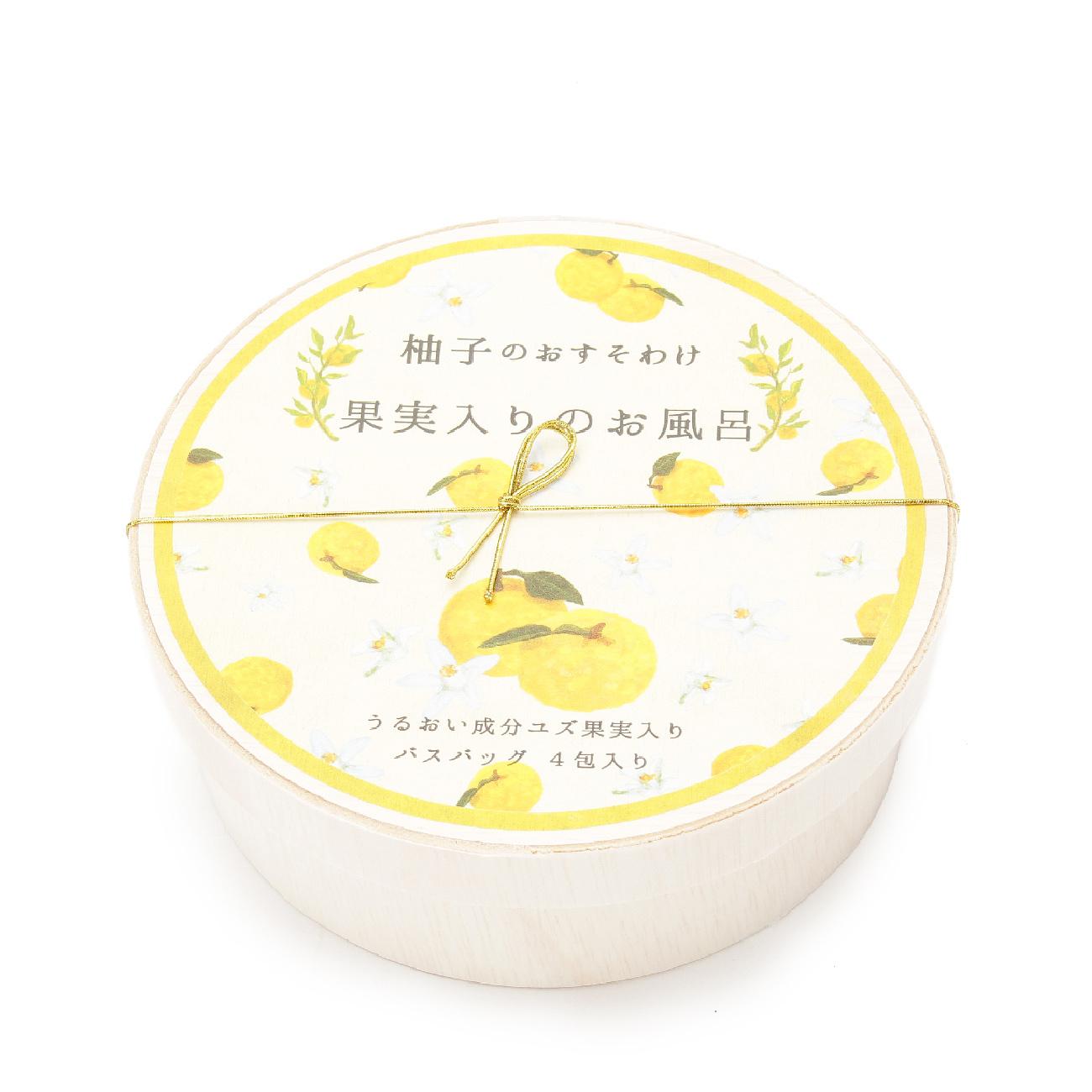 【grove (グローブ)】柚子のおすそわけ 果実入りのお風呂レディース ビューティー・コスメ|ボディケア イエロー