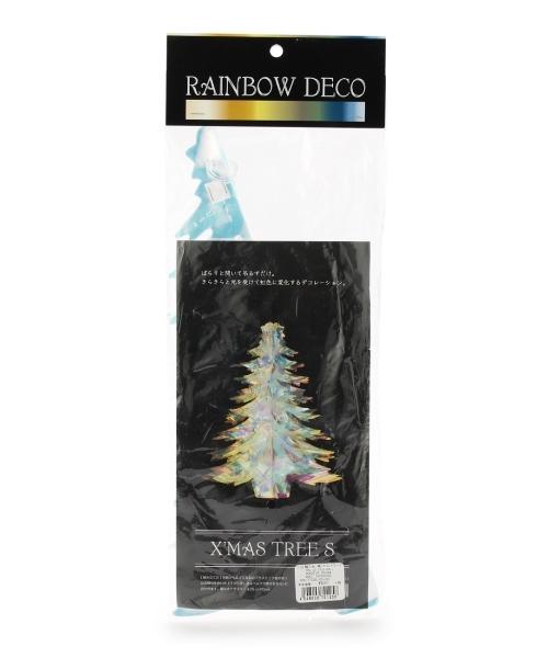 レインボーデコ クリスマスツリー